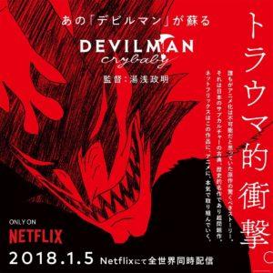 Regia: Masaaki Yuasa