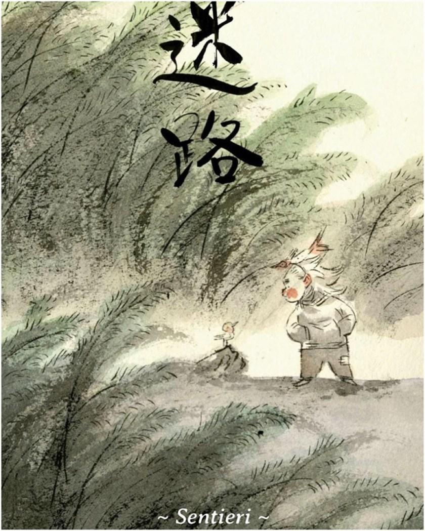 Vagabondaggi I Racconti Di Zao Dao Meganerd