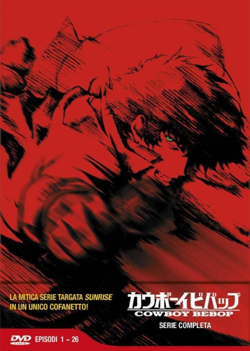 Cowboy-Bebop-The-Complete-Series-DVD