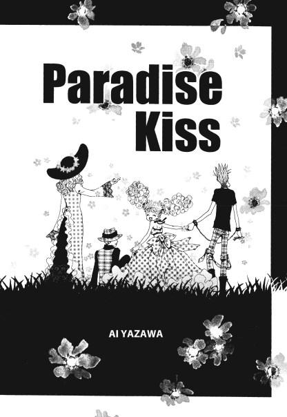PARADISE_KISS_ANNIVERSARY_pdf interni completo.pdf