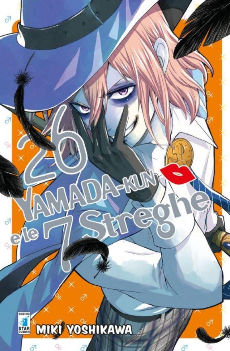 YamadaKun26_1200px