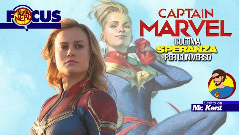 focus captain marvel