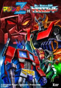 mazinger-z-vs-transformers-copertina-varianti-tsuyoshi-nonaka