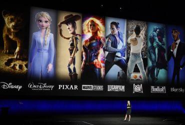 Disney Archivi Meganerd