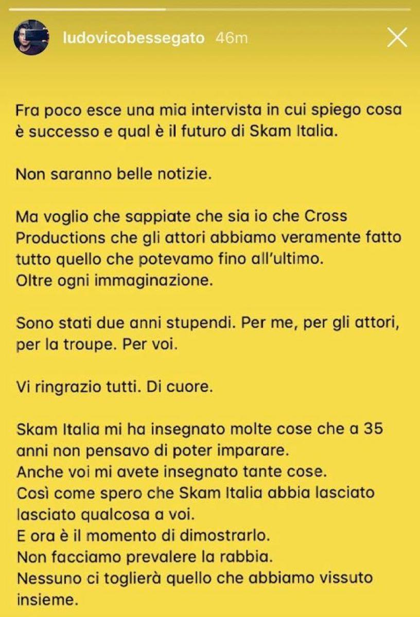 SKAM Italia cancellata