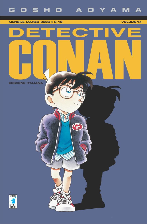 Copertina del primo volume di Detective Conan
