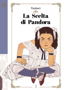 Titolo originale: Pandora's Choice