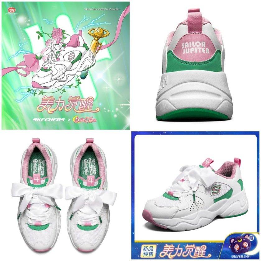 Sneackers Sailor Moon