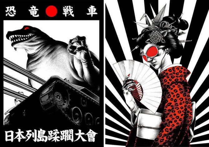 Hakuchi30