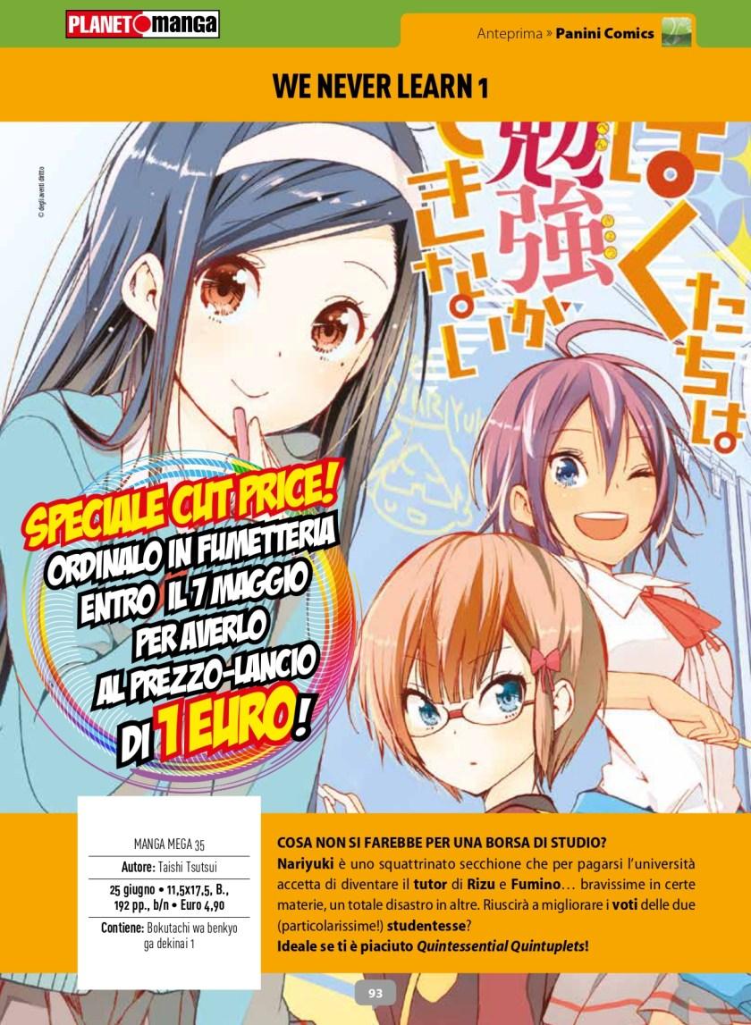 planet manga_page-0004