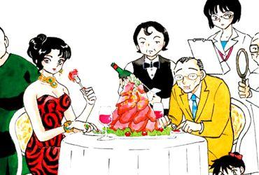 A cena con la strega - Rumiko Takahashi
