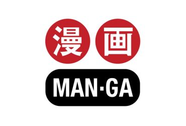 Man-Ga - Photo Credits: Web
