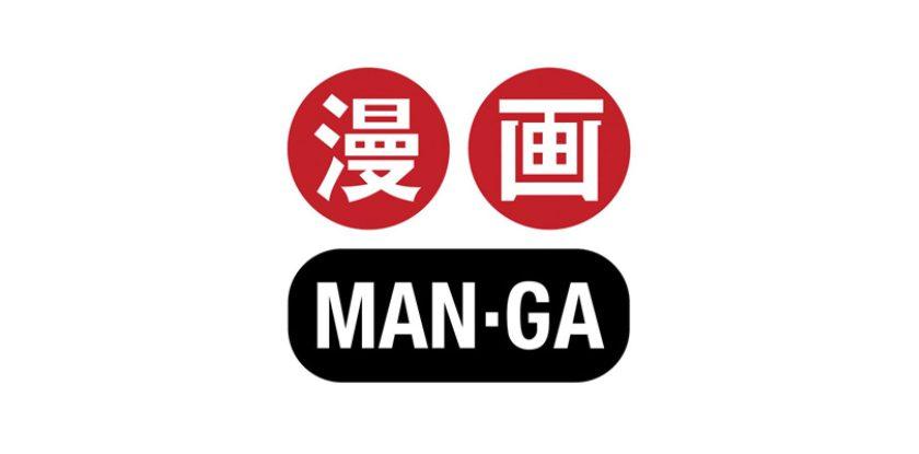 Man-Ga - Photo Credits: Web