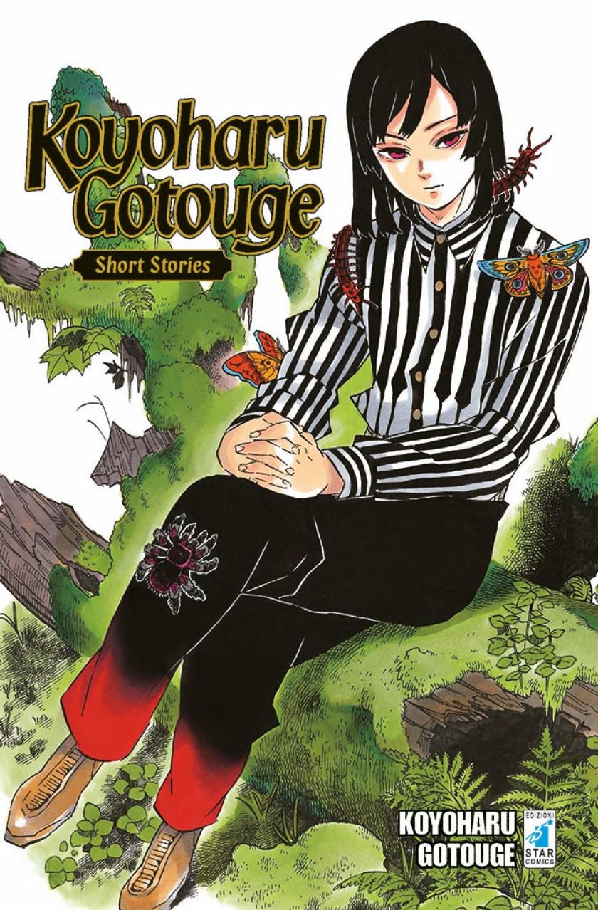 Cover-KOYOHARU-GOTOUGE-SHORT-STORIES