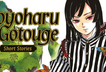 Koyoharu Gotouge short stories star comics