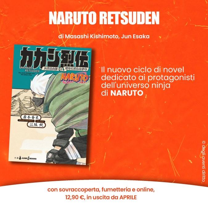Naruto Retsuden