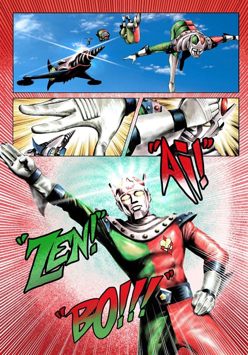 I-Zenborg - Il remake a fumetti