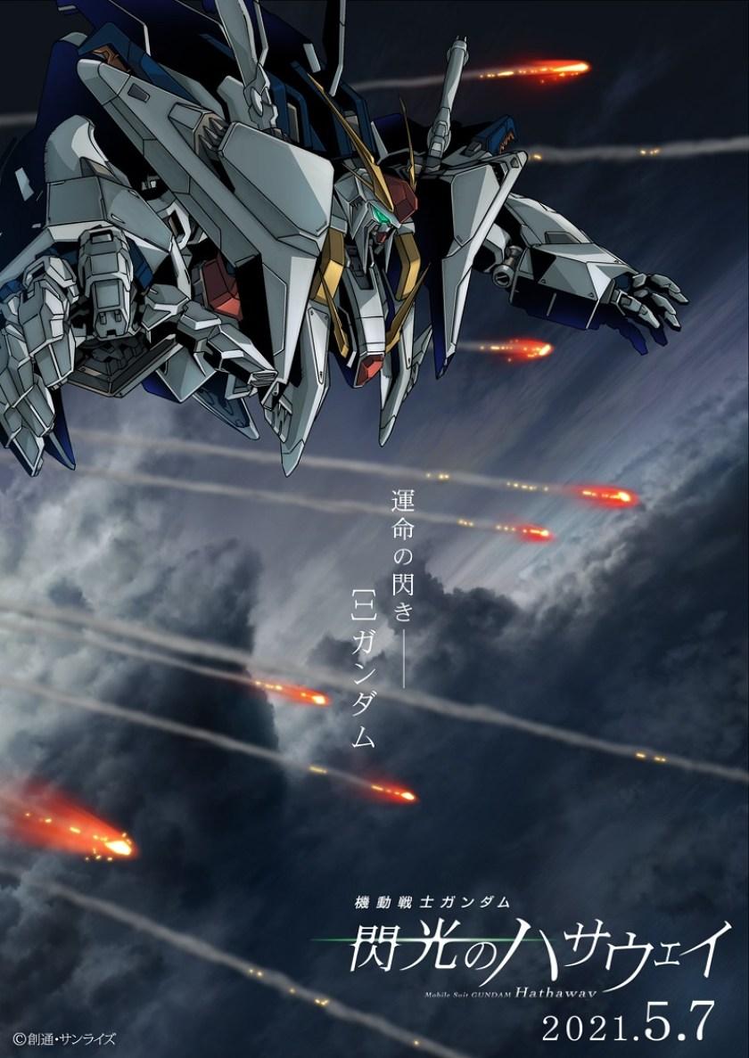 Il franchise Sunrise ha diffuso il primo trailer completo di Mobile Suit Gundam: Hathaway, secondo capitolo della trilogia cinematografica basata sulle light novel di Yoshiyuki Tomino che hanno per protagonista Noa Hathaway.