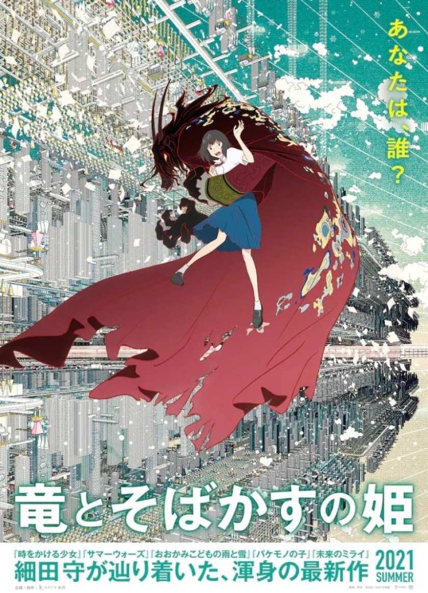 Belle - Il primo teaser del nuovo film di Mamoru Hosoda