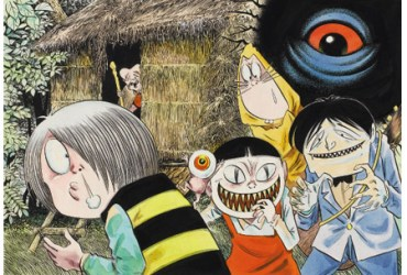 Shigeru Mizuki - Quattro grandi progetti per il centenario del papà di Kitaro