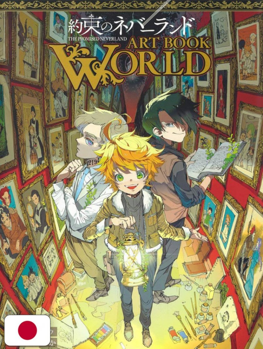 the-promised-neverland-art-book-world-edizione-giapponese