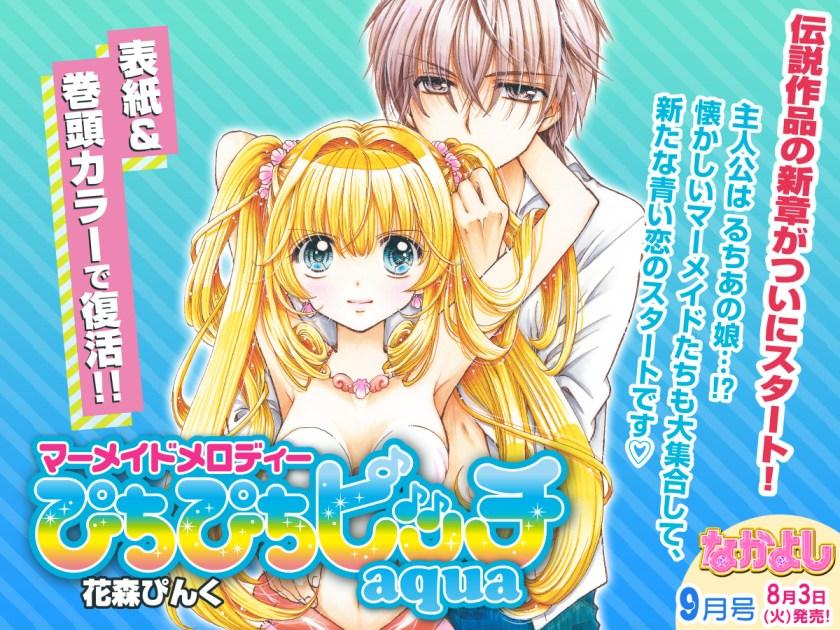 Mermaid Melody - Arriva il sequel del manga