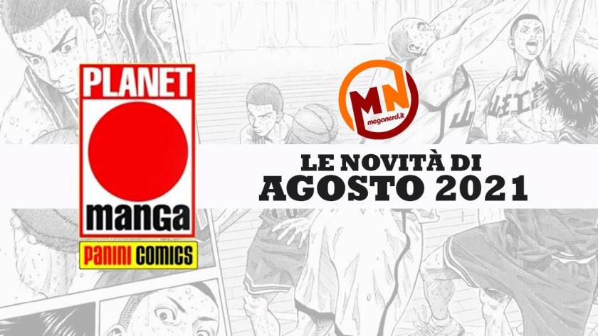 novità planet manga agosto 2021