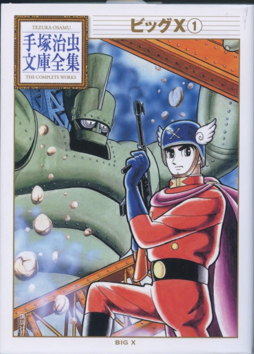 J-POP Manga - Annunciate opere dei Maestri Tezuka e Kamimura