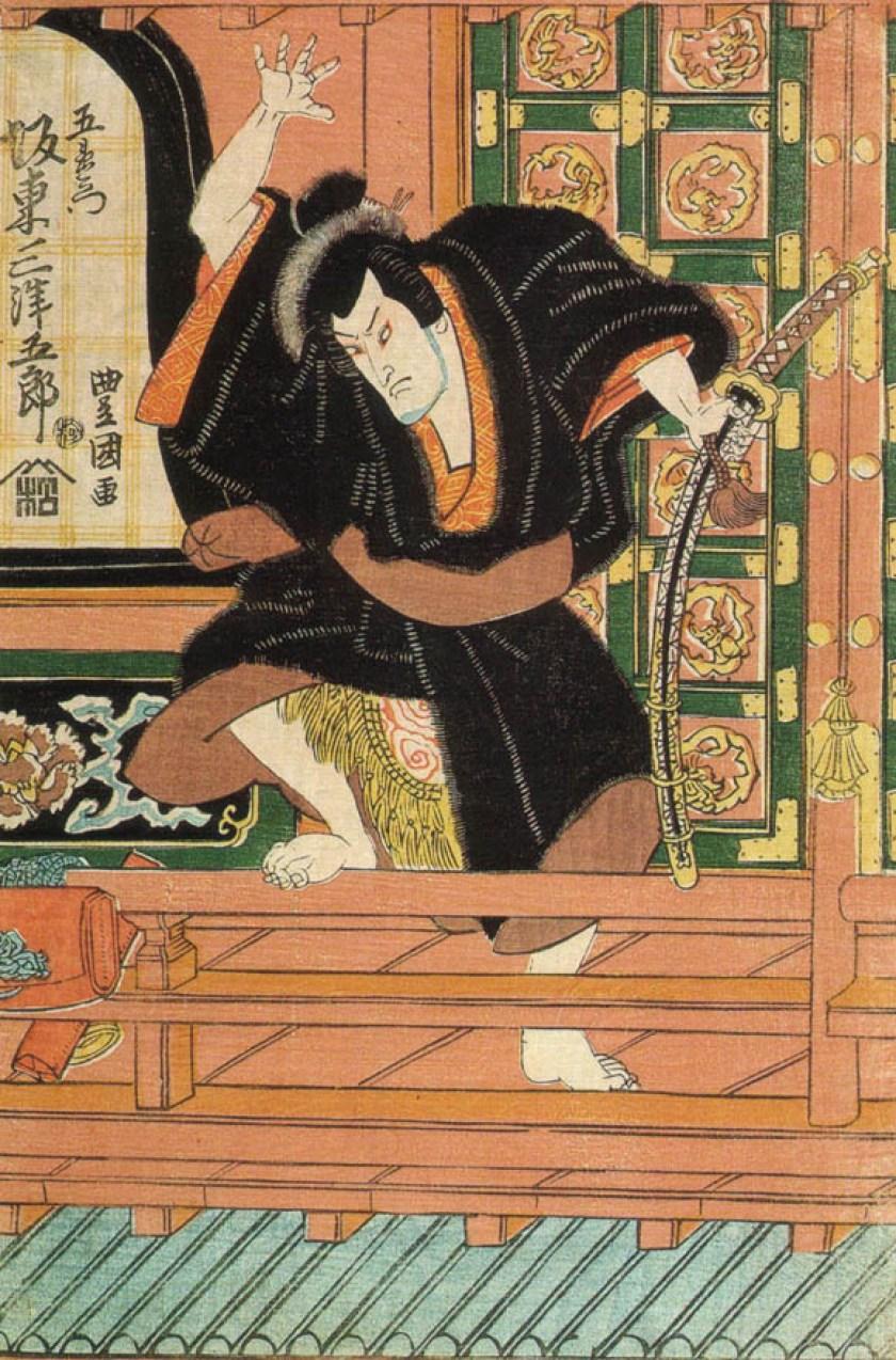 Mitsugoro3-Goemon