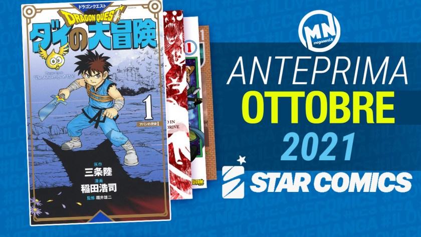 novità star comics ottobre