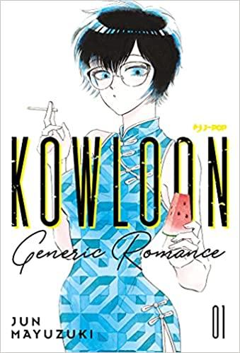 Kowloon Generic Romance
