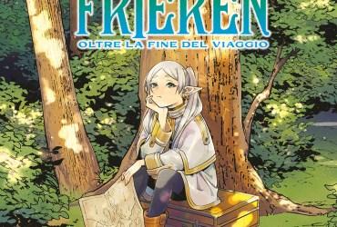 Frieren - Oltre la fine del viaggio arriva in Italia per J-POP Manga