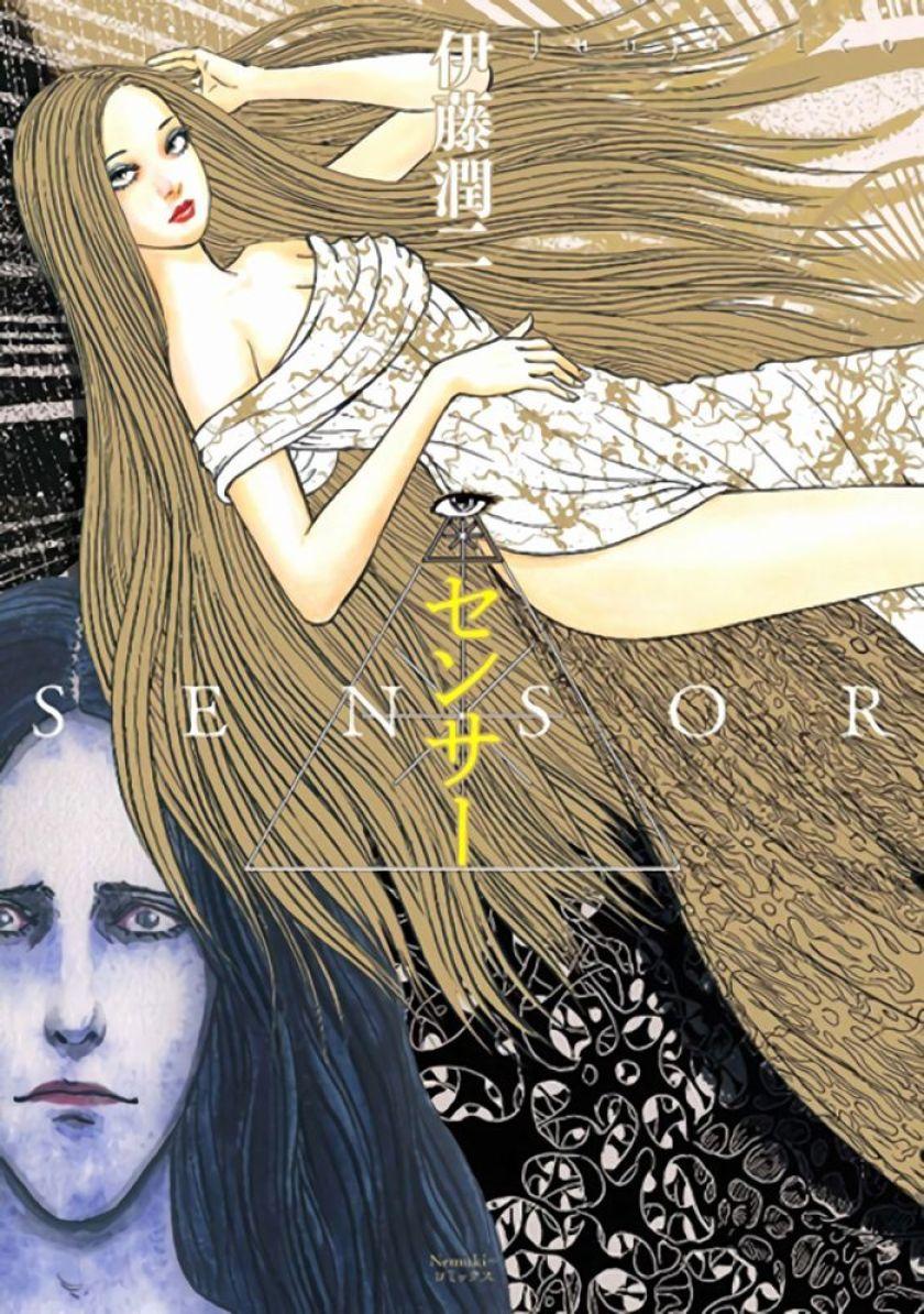 Junji Ito - Star Comics annuncia due novità