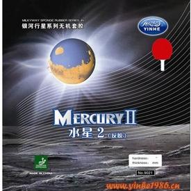 Yinhe Mercury II