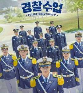 """Kyeongchalsueob – TV Series (2021)  – Also known as """"Police Class""""_61136387586bb.jpeg"""