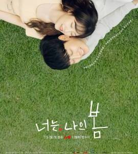 """Neoneun Naeui Bom – TV Series (2021)  – Also known as """"You Are My Spring""""_611363816c3a8.jpeg"""