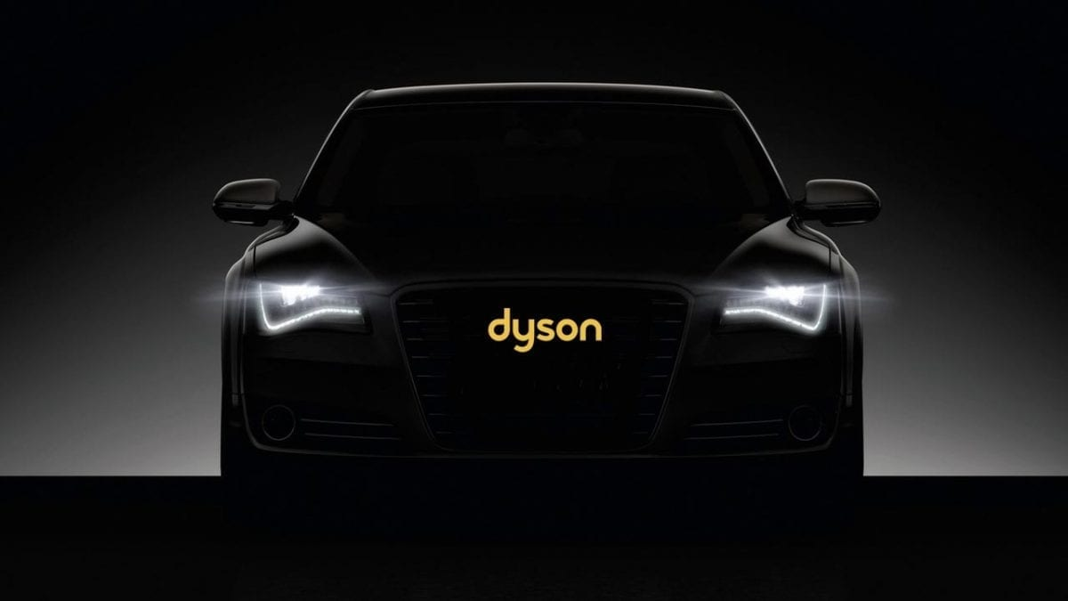 Will The Dyson Electric Car Totally Suck MEGATechNews
