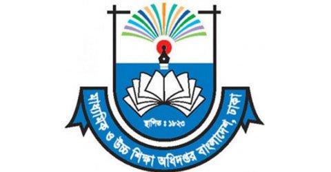 হাজিরহাট মিল্লাত একাডেমী ও আলেকজান্ডার পাইলট উচ্চ বিদ্যালয় জাতীয়করণ হচ্ছে