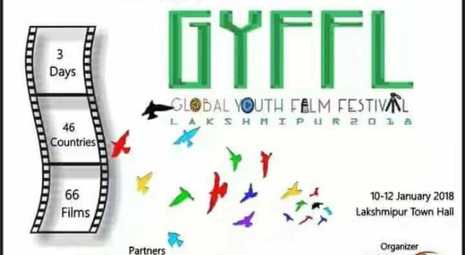 লক্ষ্মীপুরে শেষ হলো স্বল্পদৈর্ঘ্য আন্তর্জাতিক চলচ্চিত্র উৎসব