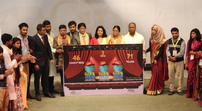 লক্ষ্মীপুরে ১০২ দেশের চলচ্চিত্র উৎসব শুরু