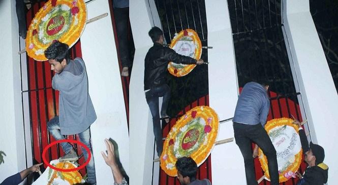 লক্ষ্মীপুরে শহীদ মিনারে ফুল দিতে গিয়ে ছাত্রলীগের কান্ড