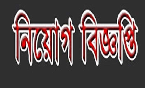 প্রভাষক নেবে রায়পুর রেসিডিন্সিয়াল স্কুল এন্ড কলেজ