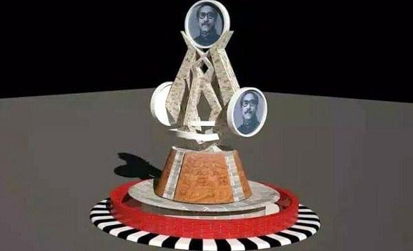 সৌন্দর্য পিপাসুদের কাছে মডেল হবে 'বঙ্গবন্ধু শেখ মুজিব' ম্যুরাল