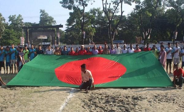 বঙ্গবন্ধু ফুটবল টুর্নামেন্টের ট্রফি হাজিরপাড়ার দখলে