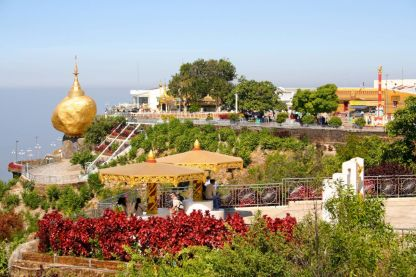 Myanmar, #2, Bago, Golden Rock (241-245) 243