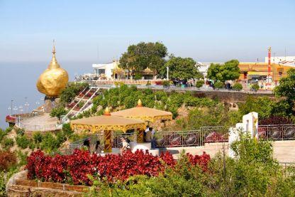 Myanmar, #2, Bago, Golden Rock (241-245) 243