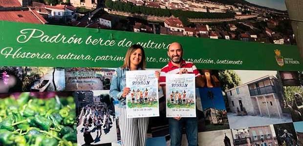 A Romaría do Santiaguiño do Monte incluirá máis de 30 actividades do 18 ao 25 de xullo