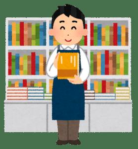 書店の男性店員