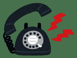 鳴る黒電話