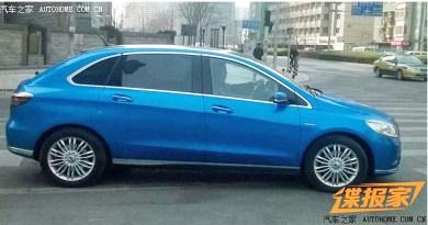 Auto China 2014: Weltpremiere des e-DENZA Foto: AUTOHOME.COM.CN/ dpp-AutoReporter Anhang